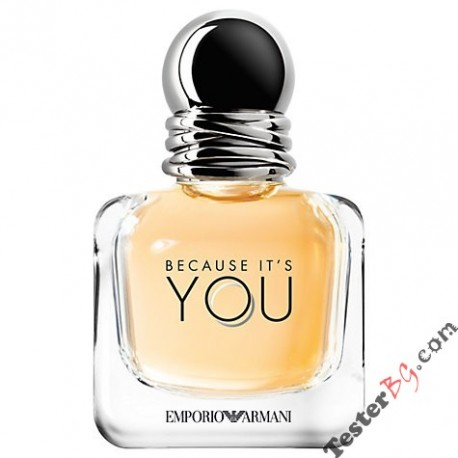 Armani Because It's You за жени EDP 100 ml