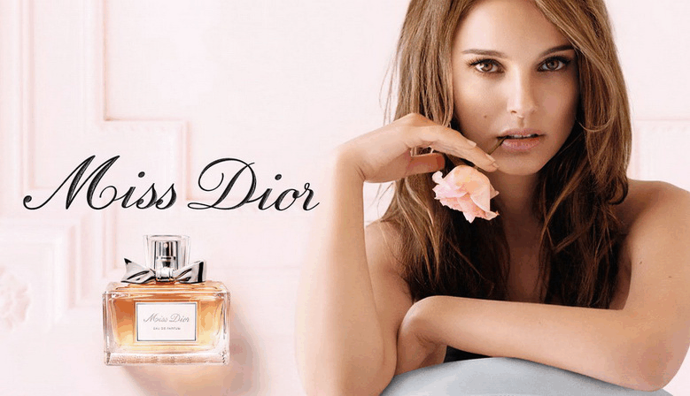 Dior Miss Dior Cherie за жени